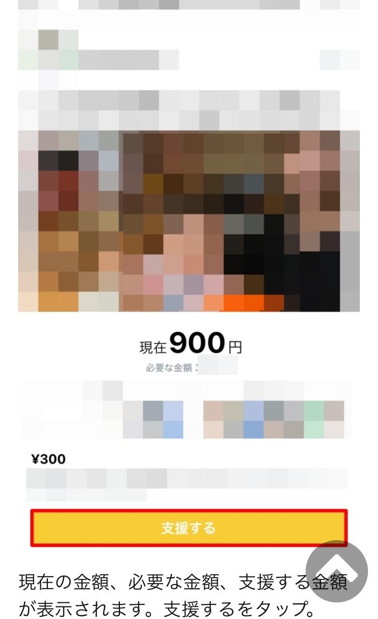 IMG_6102